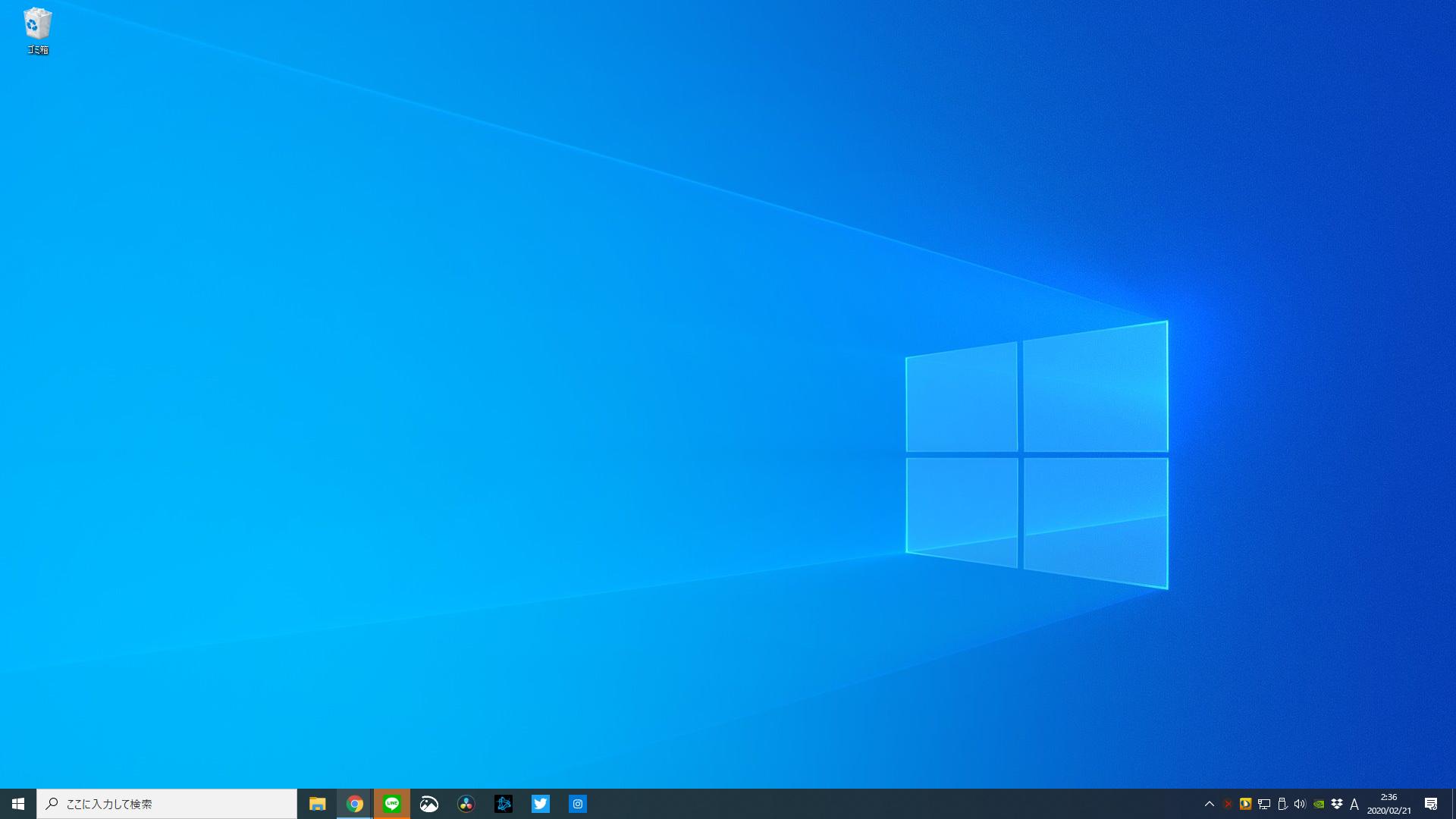 デスクトップの背景 壁紙 を変更したい マルチモニターでの個別写真設定も対応 パソコンの教科書